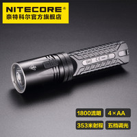 NITECORE奈特科尔EA42强光超亮AA电池手电户外高亮远射搜索手电筒