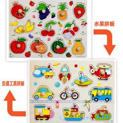 imybao 麦宝创玩 木质拼图-交通工具+水果 *8件
