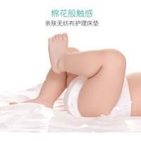 安可新 婴儿隔尿垫 35*45cm *3件