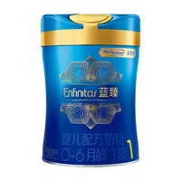 美赞臣 蓝臻婴儿配方奶粉 1段 900克罐装