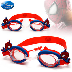 Disney 迪士尼 VL8034-S 儿童泳镜