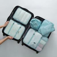 米良品 多功能旅行收纳包 6件套