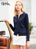 佐丹奴长袖针织衫女装精梳纯棉圆领单排扣针织开衫女外套05359866