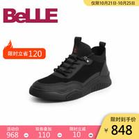 BELLE/百丽2019冬新商场同款牛皮革/人造革男休闲靴6SD01DD9 黑单里 44