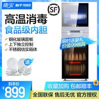 Canbo/康宝 ZTP168N-1消毒碗柜立式大容量家用高温消毒柜餐具商用