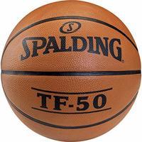SPALDING 儿童 TF 50篮球