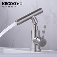 科固(KEGOO)K01020 万向旋转面盆龙头 304不锈钢冷热水龙头