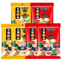 云亭 清真火锅蘸料 (186g、袋装)