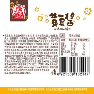 SMART WIFE 巧媳妇 黄豆酱 (800g)