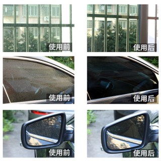 KATEI STORY 家の物语 多功能玻璃清洁剂 (550g、0.85kg)