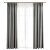 Defonseca 德锋赛卡 DF-RZM10 遮光简约现代卧室窗帘