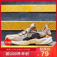 361度男鞋休闲鞋2019新款运动鞋男舒适耐磨跑步鞋子-3卡其棕/亚麻灰