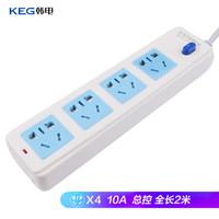 韩电新国标插座/插排/插线板/接线板/拖线板HD-1004Z 4插位全长2米 总控开关10A/2500W *10件