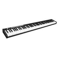 莫非Murphy便携钢琴便携电子琴手卷钢琴88键盘专业成人初学者MIDI键盘随身钢琴随身电子琴入门儿童电子琴