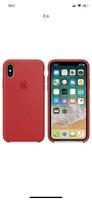 Apple iPhone XS 硅胶保护壳 MRWC2FE/A(红色)