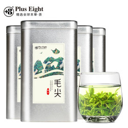 +8 一级黄山毛尖方罐茶叶礼盒 125g*4罐