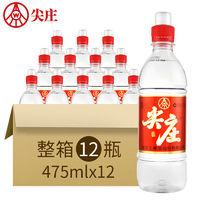 五粮液白酒整箱特价尖庄PET50度475ml*12浓香型酒水