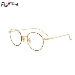 裴漾 复古圆框眼镜架 + 1.60超薄防蓝光护目镜片