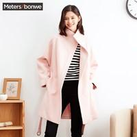 Meters bonwe 美特斯邦威 女士中长款毛呢大衣
