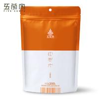 红枣片250g脆枣片红枣干零食 脆枣圈枣干泡茶无核枣片
