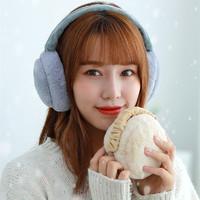 寒冬烁 可折叠汉堡耳罩 多色可选