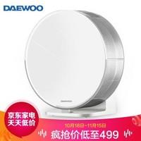 韩国大宇(DAEWOO) 加湿器卧室无雾净化加湿器家用静音母婴纯净型空气增湿器 魔净轮(DHM-G15)