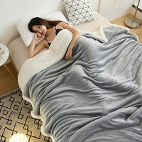 Xanlenss 轩蓝仕 羊羔绒双层加厚休闲盖毯 150*200cm 3斤
