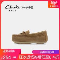 clarks 其乐儿童牛皮豆豆鞋Crackling Flo