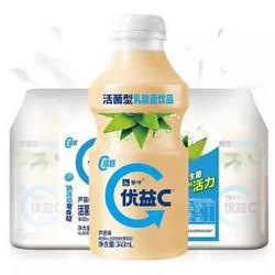 MENGNIU 蒙牛 优益C 芦荟 活菌型乳酸菌饮品 340ml*4瓶 *12件