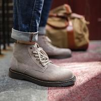 MADEN 马登 MD1507123 男款马丁靴