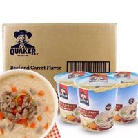 买一送一实发2箱QUAKER/桂格燕麦片粥杯装速食学生早餐即食12杯整箱(实发24杯)