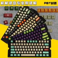 热升华浸染正侧樱桃3000/3494游戏机械键盘PBT个性游戏键帽