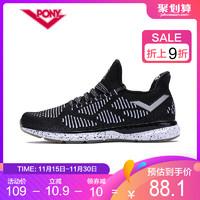 PONY特价清仓男鞋运动鞋秋季73M1PR01耐磨透气轻便编织面料跑步鞋