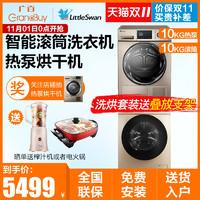 洗烘套装/小天鹅10kg全自动智能洗衣机+热泵式烘干衣机TH100-H16G