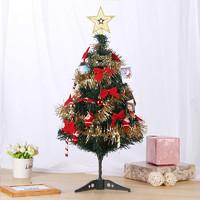 唯尊 小型圣诞树套餐 60cm 33件套