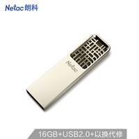 朗科(Netac)16GB USB2.0 U盘 U327 全金属高速迷你镂空设计闪存盘 创意中国风 珍镍色