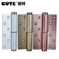 固特(GUTE) 隐形门液压合叶带闭门器缓冲自动关门定位阻尼合页 拉丝银右内开(一片价) *3件