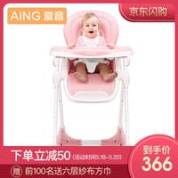 Aing 爱音 C018 儿童餐椅