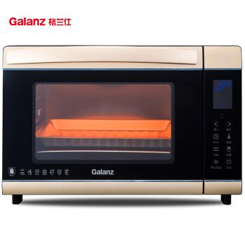 Galanz 格兰仕 KG2049FQ-S1S 光波炉 49L +凑单品
