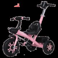 凤凰(Phenix) 儿童三轮车婴儿推车童车宝宝脚踏车 粉色手推款 *2件