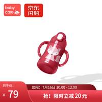 babycare儿童保温杯带吸管婴儿水杯学饮杯316不锈钢宝宝保温杯 柠红240ml