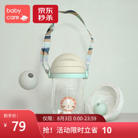 babycare 儿童吸管杯