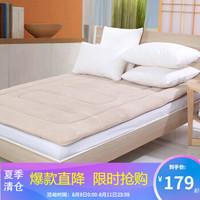 多喜爱家纺 舒柔软绒垫 舒适护垫 榻榻米床垫床褥子 床垫垫子 1.8米