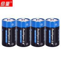 倍量 1号充电电池4节