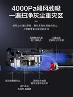 Midea 美的 i5 blink 扫拖一体机器人