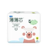 FIVERAMS 五羊 薄薄芯 婴儿纸尿裤 M21片/L18片