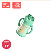babycare儿童保温杯带吸管婴儿水杯学饮杯316不锈钢宝宝保温杯 浅嗬绿240ml