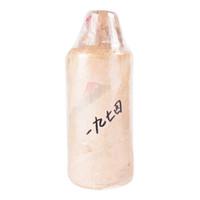 贵州茅台酒 1974年 高度 540ml 收藏白酒