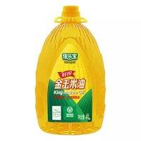 佳乐宝鲜榨玉米食用油 4L