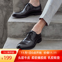 京东京造 皮鞋男商务正装德比鞋光面英伦系带圆头 头层牛皮 黑色